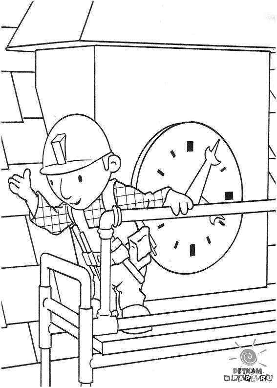 ||||| Kolorowanki Bob budowniczy