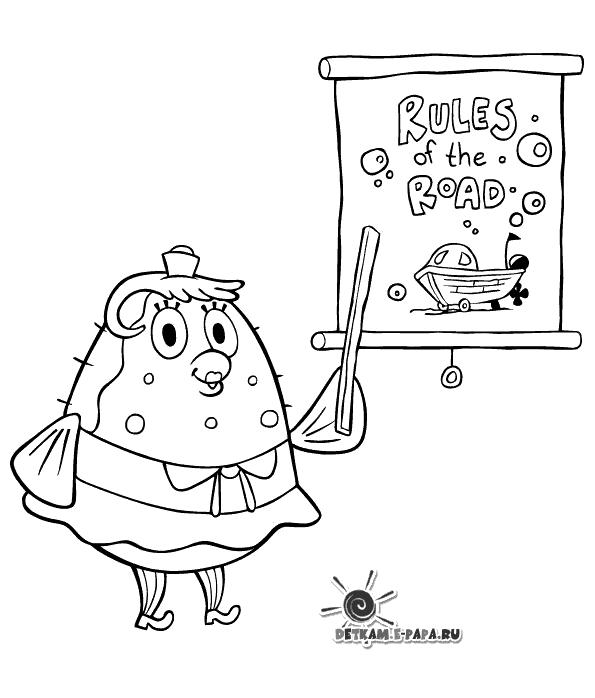 Pani Puff Kolorowanki SpongeBob Kanciastoporty